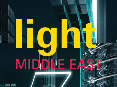 Light Middle East 2016